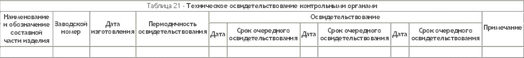 26-01-100.GIF